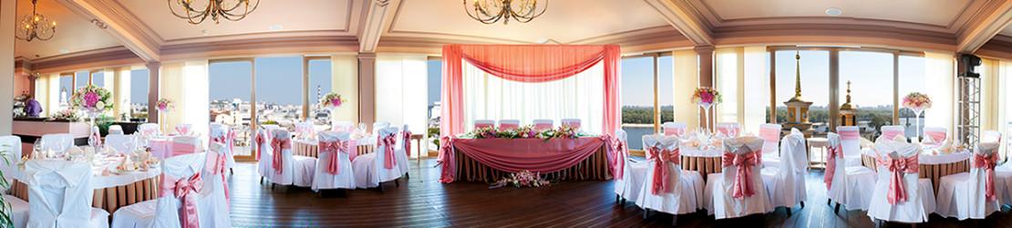 Wie finde ich die richtige Hochzeitslocation? #3